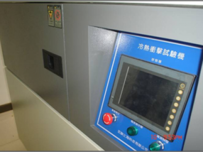 Thermal Shock Tester